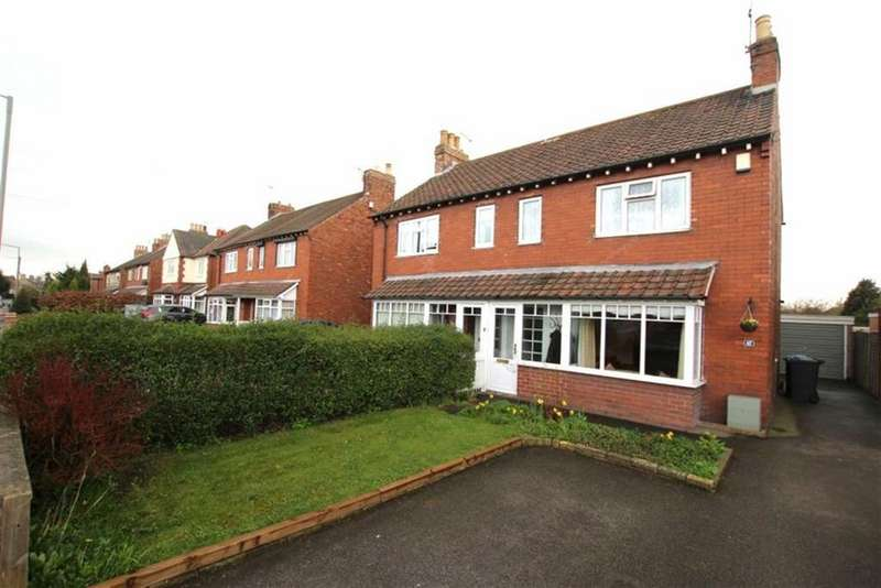 3 Bedrooms Semi Detached House for sale in Brompton Road, Northallerton, North Yorkshire