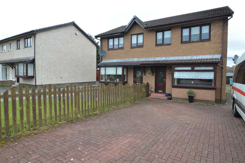 3 Bedrooms Semi Detached House for sale in Sherry Avenue, Motherwell