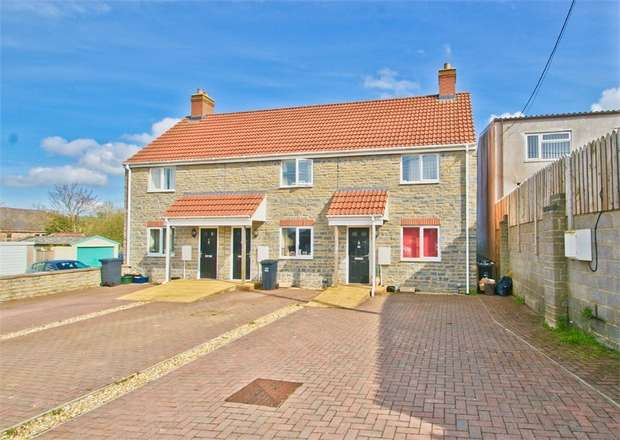2 Bedrooms End Of Terrace House for sale in SHEPTON MALLET, Somerset