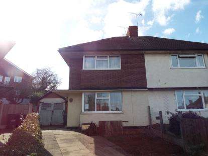3 Bedrooms Semi Detached House for sale in Acacia Crescent, Carlton, Nottingham