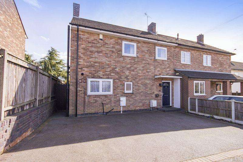 3 Bedrooms Semi Detached House for sale in MOOR ROAD, BREADSALL
