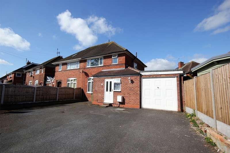 3 Bedrooms Semi Detached House for sale in Gilmour Crescent, Claines, Worcester