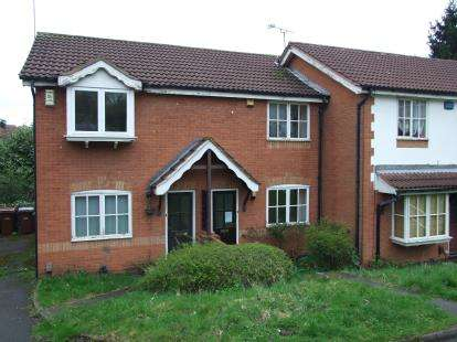 2 Bedrooms Terraced House for sale in Pendle Crescent, Nottingham, Nottinghamshire