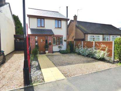 2 Bedrooms Detached House for sale in Church Lane, Culcheth, Warrington, Cheshire