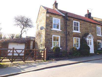 4 Bedrooms Semi Detached House for sale in North End, Osmotherley, Northallerton