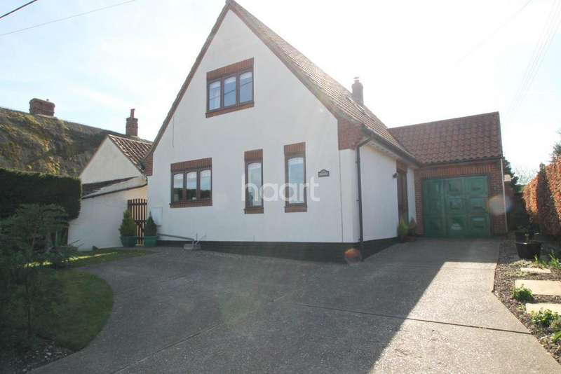 2 Bedrooms Detached House for sale in Thurston Road, Beyton