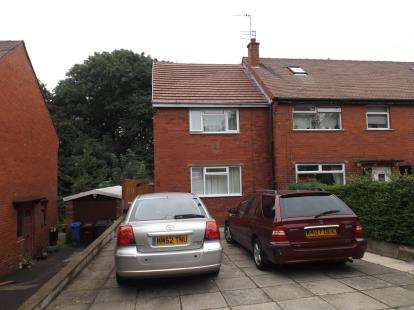 2 Bedrooms End Of Terrace House for sale in Flemish Road, Denton, Manchester, Greater Manchester