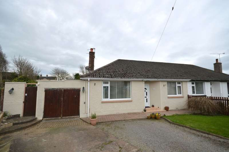 3 Bedrooms Semi Detached Bungalow for sale in West Croft, Seaton, WORKINGTON, CA14