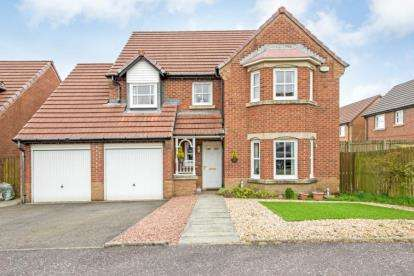4 Bedrooms Detached House for sale in Sandhead Terrace, Blantyre, Glasgow, South Lanarkshire