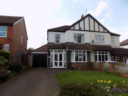 3 Bedrooms Semi Detached House for sale in Aldridge Road, Streetly, Sutton Coldfield, West Midlands