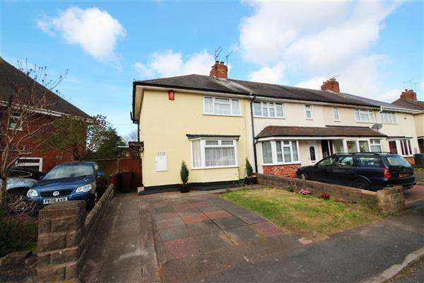 2 Bedrooms End Of Terrace House for sale in Bradley Road, Wolverhampton