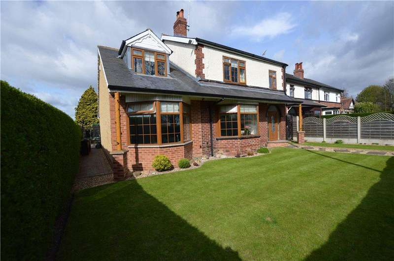 5 Bedrooms Detached House for sale in Selby Road, Leeds