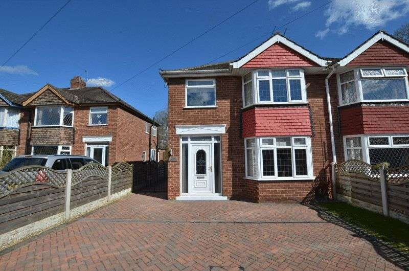3 Bedrooms Semi Detached House for sale in Scotter Road, Scunthorpe