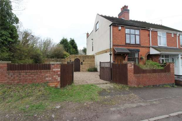 3 Bedrooms Cottage House for sale in Atherstone Road, Hartshill, NUNEATON