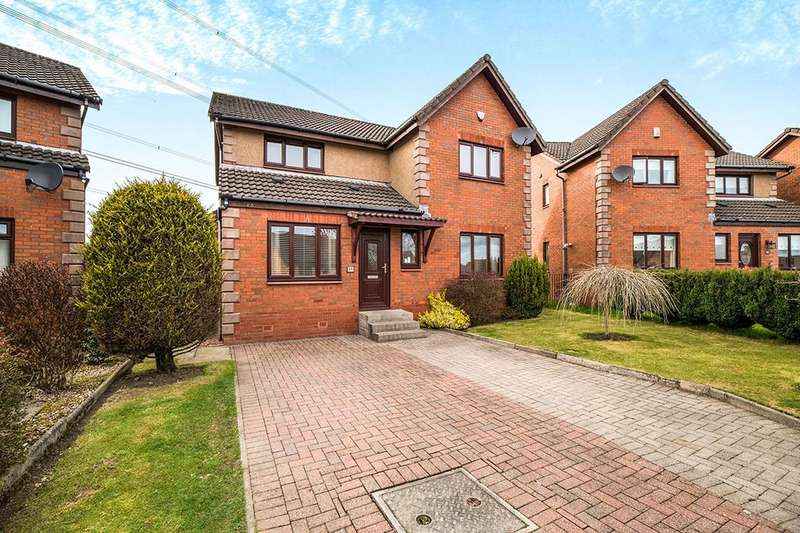 5 Bedrooms Detached House for sale in Seafield Crescent, Blackwood, Cumbernauld, G68