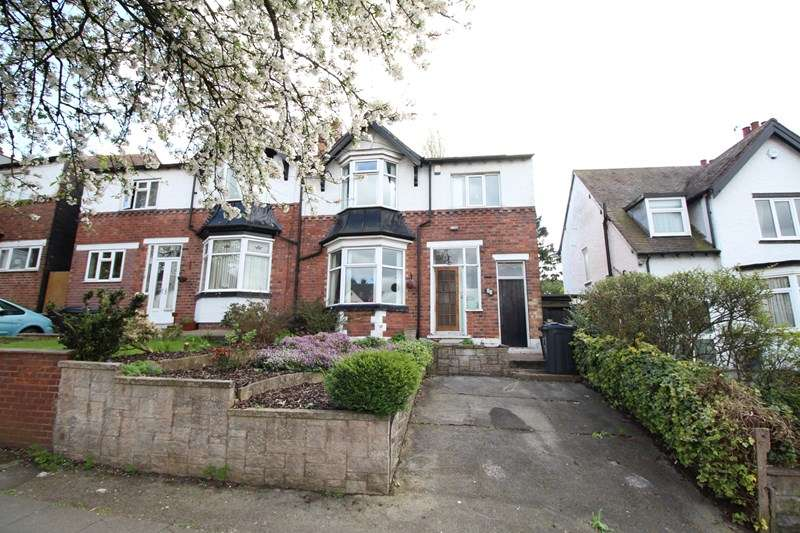 3 Bedrooms Semi Detached House for sale in Cole Bank Road, Hall Green, Birmingham