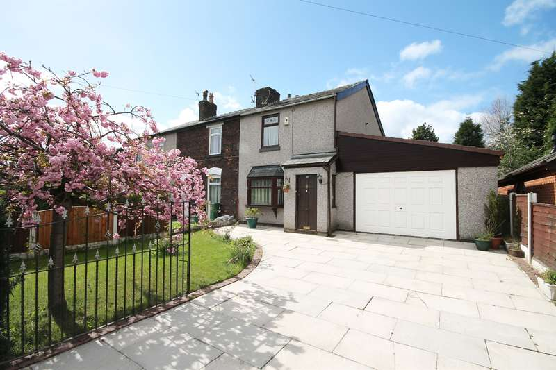 2 Bedrooms End Of Terrace House for sale in Manchester Road, Blackrod, Bolton, BL6 5SW