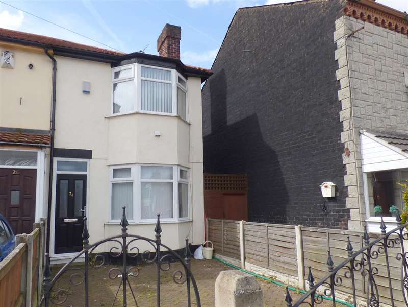 3 Bedrooms Terraced House for sale in Dinas Lane, Huyton, Liverpool