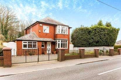 4 Bedrooms Detached House for sale in Wearish Lane, Westhoughton, Bolton, Greater Manchester, BL5