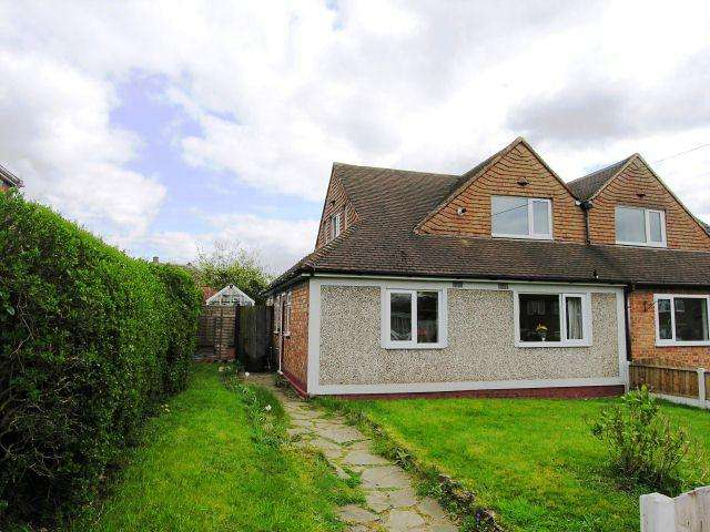 4 Bedrooms Bungalow for sale in Southgate Road,Great Barr,Birmingham