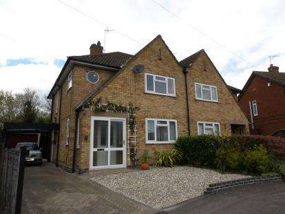 3 Bedrooms Semi Detached House for sale in Cumberwell Drive, Enderby, Leicester, Leicestershire