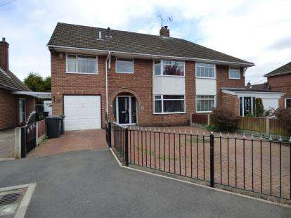 5 Bedrooms Semi Detached House for sale in Fylde Close, Toton, Nottingam