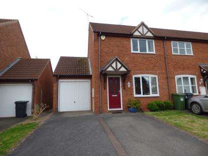2 Bedrooms Semi Detached House for sale in Montgomery Road, Whitnash, Leamington Spa