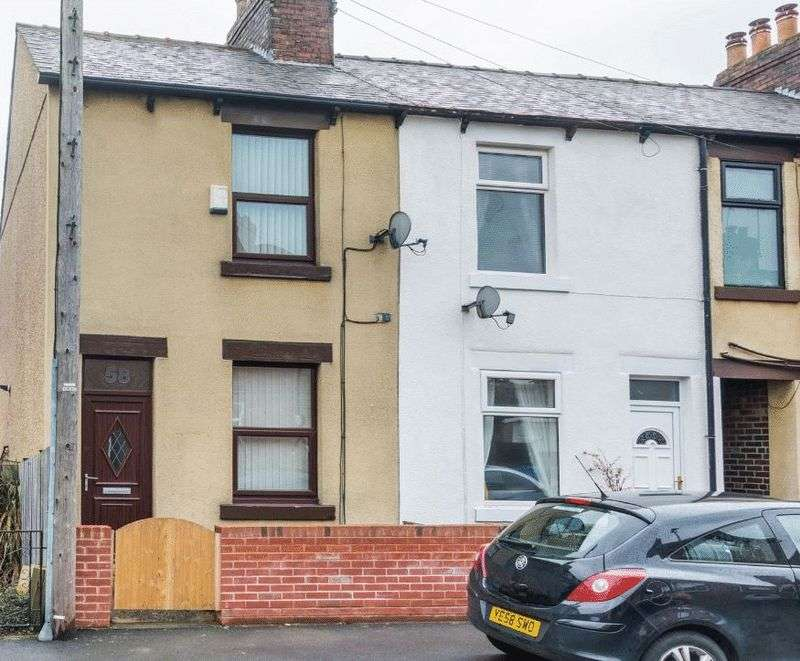 2 Bedrooms Terraced House for sale in Carlby Road, Stannington, S6 5HP - No Chain Involved - Early Completion Available