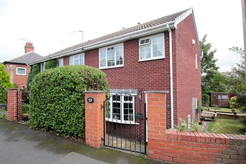 3 Bedrooms End Of Terrace House for sale in crown close, Barnsley, South Yorkshire, S70