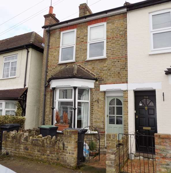 3 Bedrooms End Of Terrace House for sale in Rounton Road, Waltham Abbey, Essex, EN9