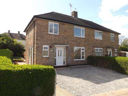 3 Bedrooms Semi Detached House for sale in Shelley Avenue, Clifton, Nottingham