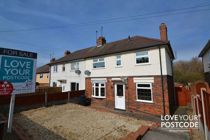 3 Bedrooms Semi Detached House for sale in Wallows Road, Brierley Hill DY5 1PH
