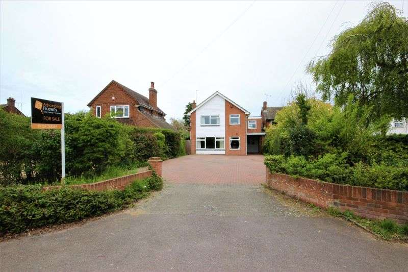 5 Bedrooms Detached House for sale in Oakley Road, Bromham, Bedford