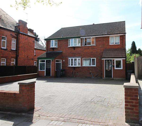 3 Bedrooms Semi Detached House for sale in Elmdon Road, Acocks Green