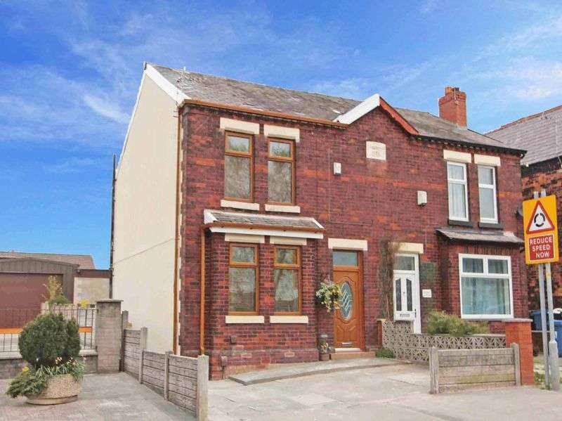 2 Bedrooms Terraced House for sale in Gathurst Lane, Shevington, Wigan
