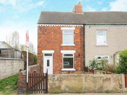 2 Bedrooms Terraced House for sale in Morton Road, Pilsley, Chesterfield, Derbyshire