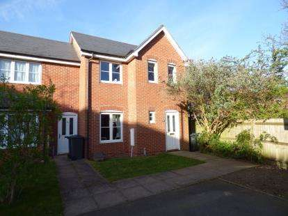3 Bedrooms Semi Detached House for sale in Vine Lane, Acocks Green, Birmingham, West Midlands