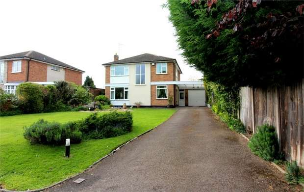 4 Bedrooms Detached House for sale in Stonehaven Drive, Coventry