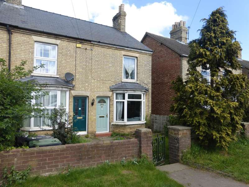 3 Bedrooms End Of Terrace House for sale in Biggleswade Road, Upper Caldecote, Biggleswade, SG18