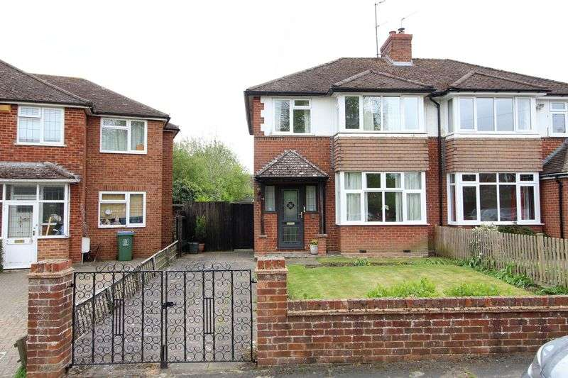 3 Bedrooms Semi Detached House for sale in Fairmile, Aylesbury