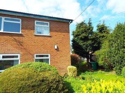 2 Bedrooms Maisonette Flat for sale in Salisbury Court, Querneby Road, Nottingham, Nottinghamshire