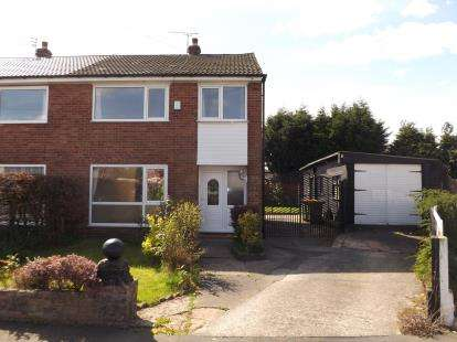 3 Bedrooms Semi Detached House for sale in Woodway, Fulwood, Preston, Lancashire, PR2