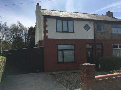 3 Bedrooms Semi Detached House for sale in Nook Glade, Grimsargh, Preston, Lancashire, PR2
