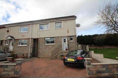 3 Bedrooms End Of Terrace House for sale in Clarkston Drive, Airdrie, North Lanarkshire