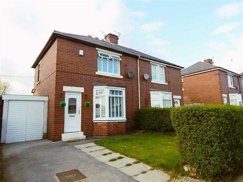 2 Bedrooms Semi Detached House for sale in Mason Road, High Farm, Wallsend, NE28