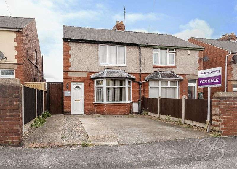 2 Bedrooms Semi Detached House for sale in King Street, Mansfield Woodhouse