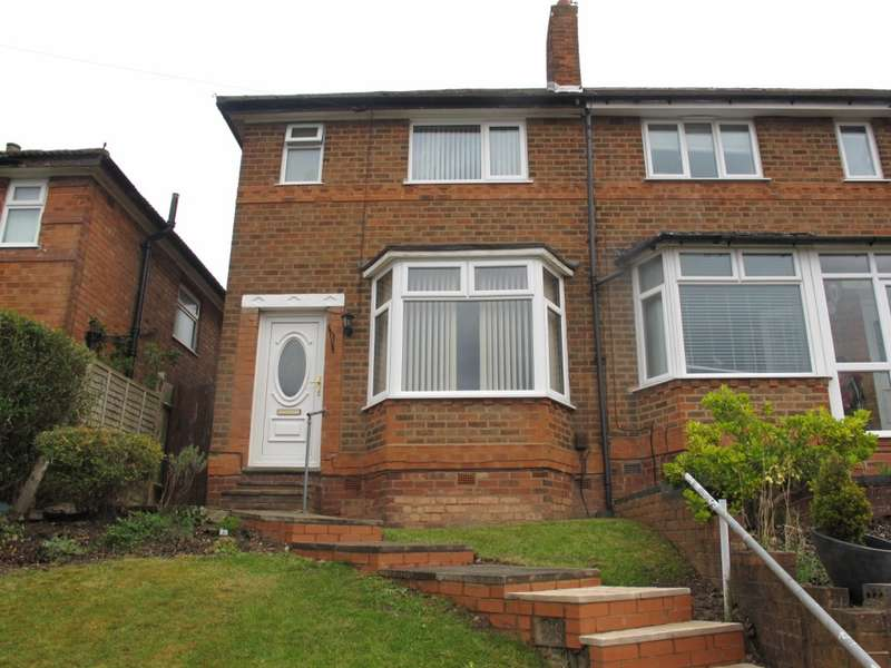 3 Bedrooms Semi Detached House for sale in Glencroft Road, Solihull