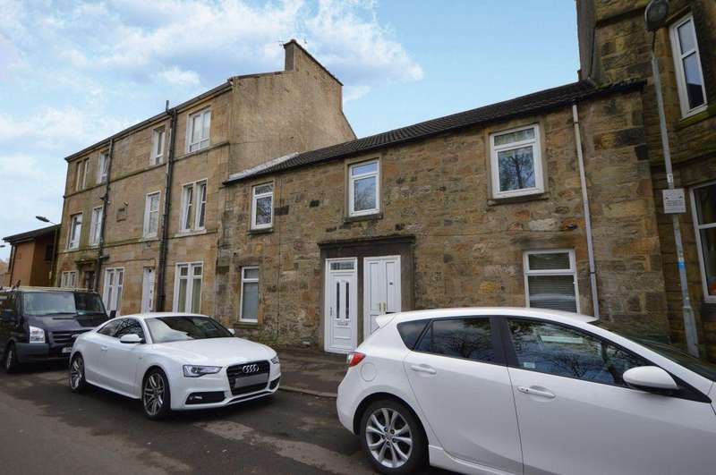 2 Bedrooms Flat for sale in 32A, Luggiebank Road, Kirkintilloch, Glasgow, G66 1LR