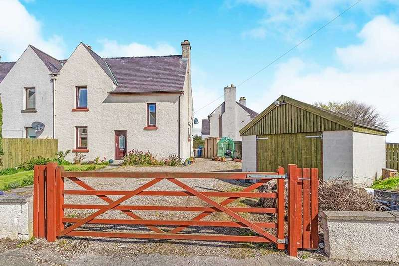 3 Bedrooms Semi Detached House for sale in Fyrish Crescent, Evanton, Dingwall, IV16