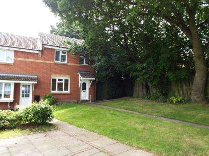 3 Bedrooms End Of Terrace House for sale in Hedgerow Walk, Holbrooks, Coventry
